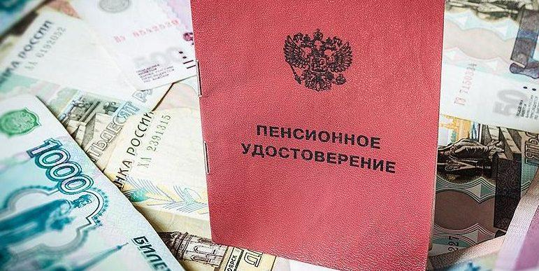 закон о получателях пенсии по потере кормильца