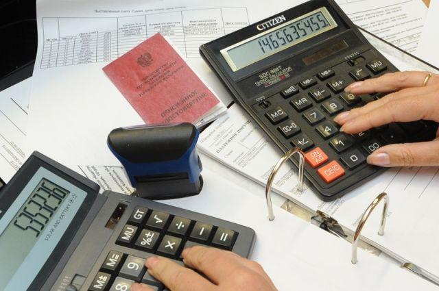 Закон о пенсионных баллах: расчет