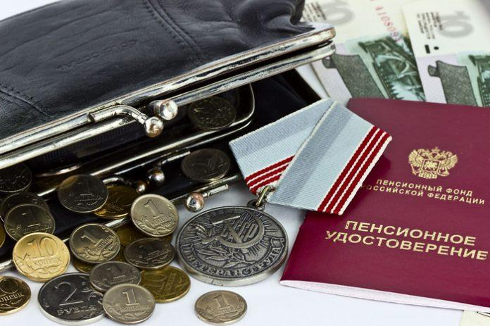 Размер пенсии за выслугу лет