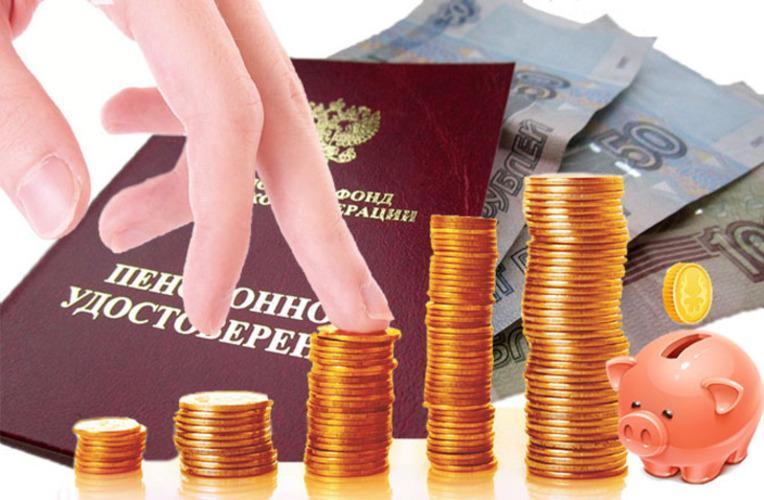 фонды по управлению пенсий