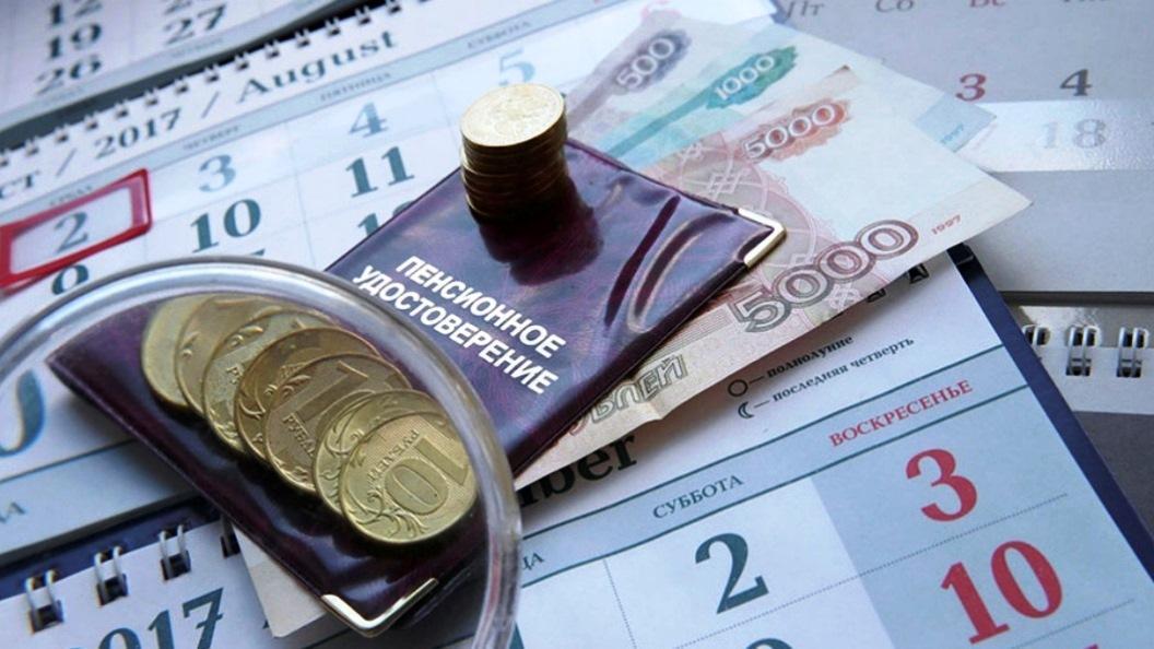 виды страховой пенсии