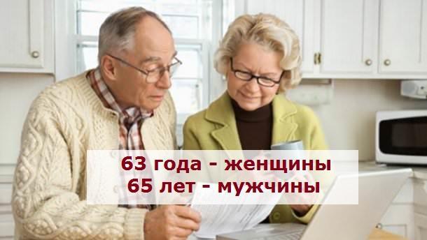 Медведев про пенсионный возраст: увеличение и обоснования
