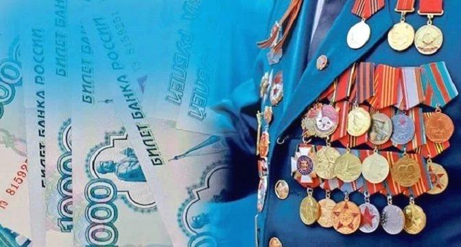 военная пенсия по выслуге лет: как получить