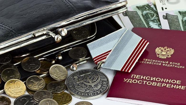 военные пенсии по выслуге лет