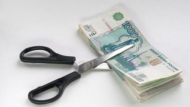 Отмена пенсий в России: последние новости