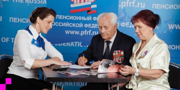 Последние новости пенсии военным пенсионерам