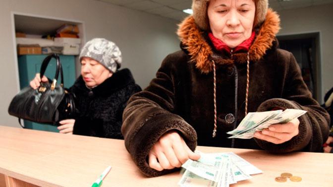 что нового о работающих пенсионерах