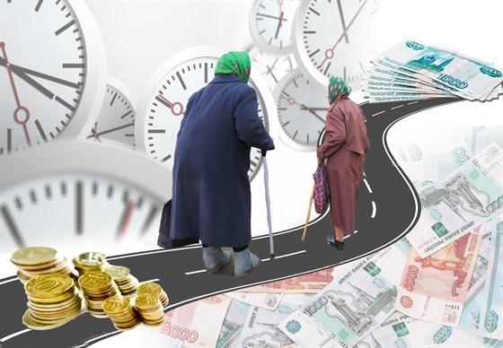 Последнее о льготной пенсии