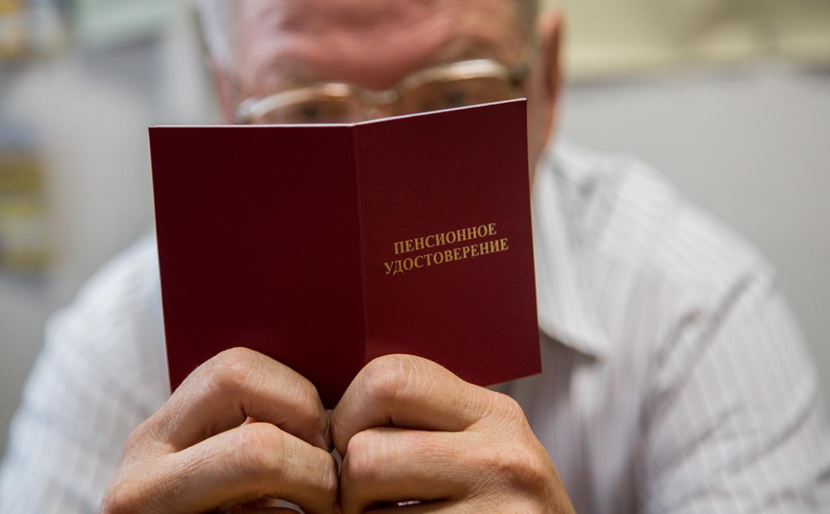 Действующий закон о пенсиях