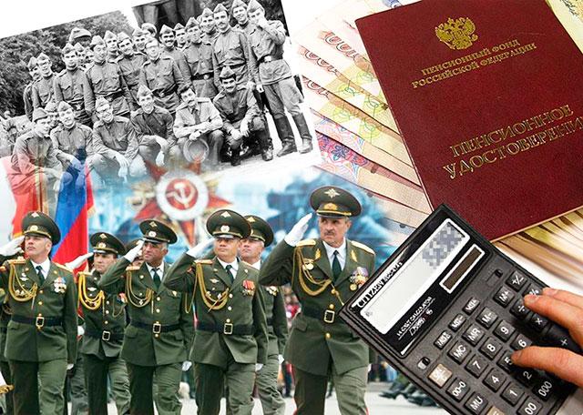 Изображение - Индексация военных пенсий 87472_65824_voennye-pensionery