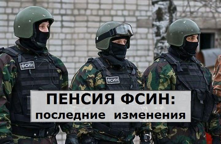 Новосибирск как подключиться мой онлайн
