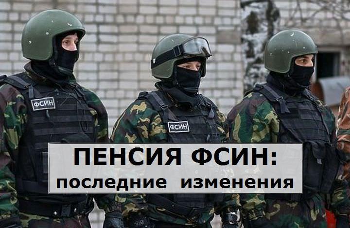 Ветеран труда доплата к пенсии пермь
