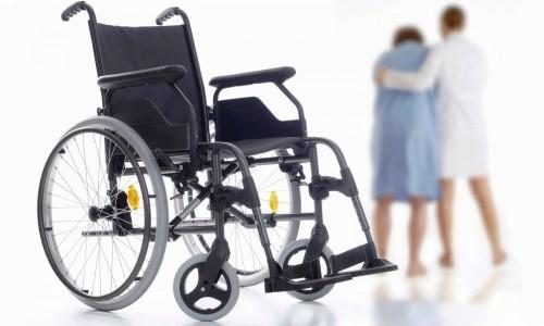 Последние изменения пенсии инвалидам 1,2,3 групп