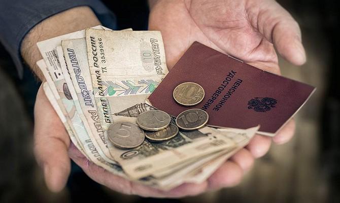 Когда в России отменят пенсии