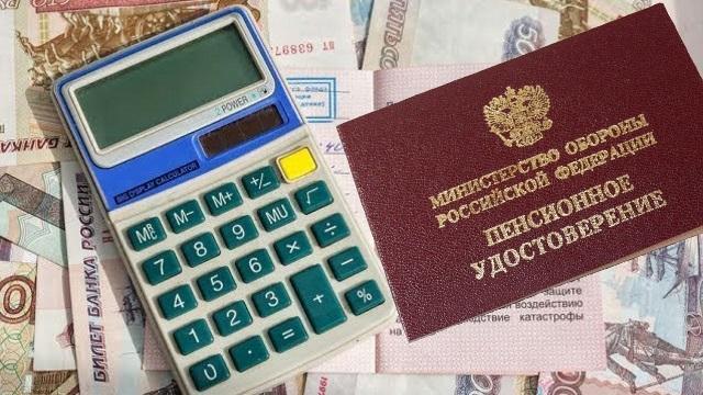 Изображение - Индексация военных пенсий pensiya_voennim