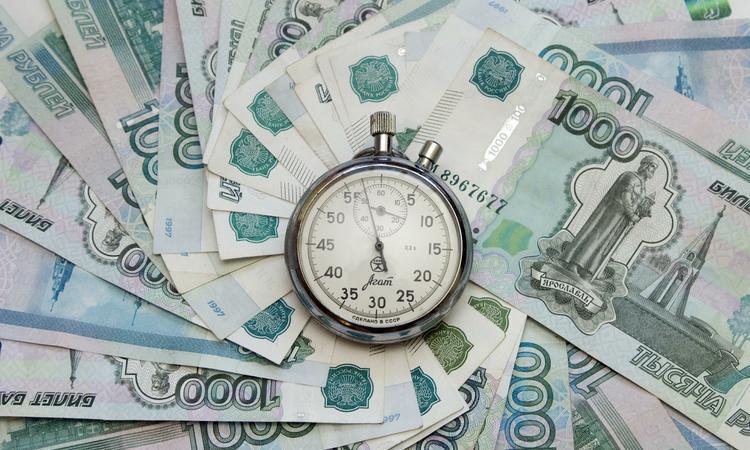 Сроки выплаты пенсии