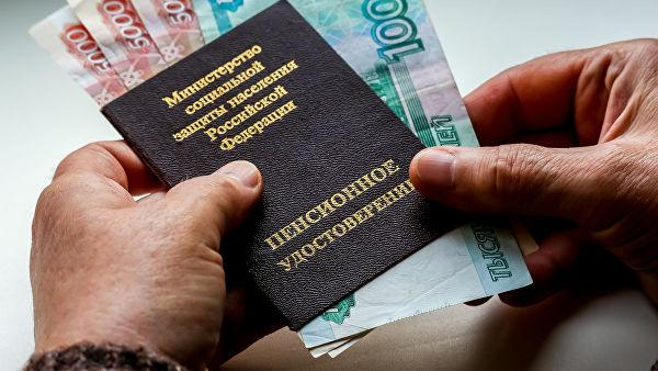 что влияет на маленькие пенсии в России