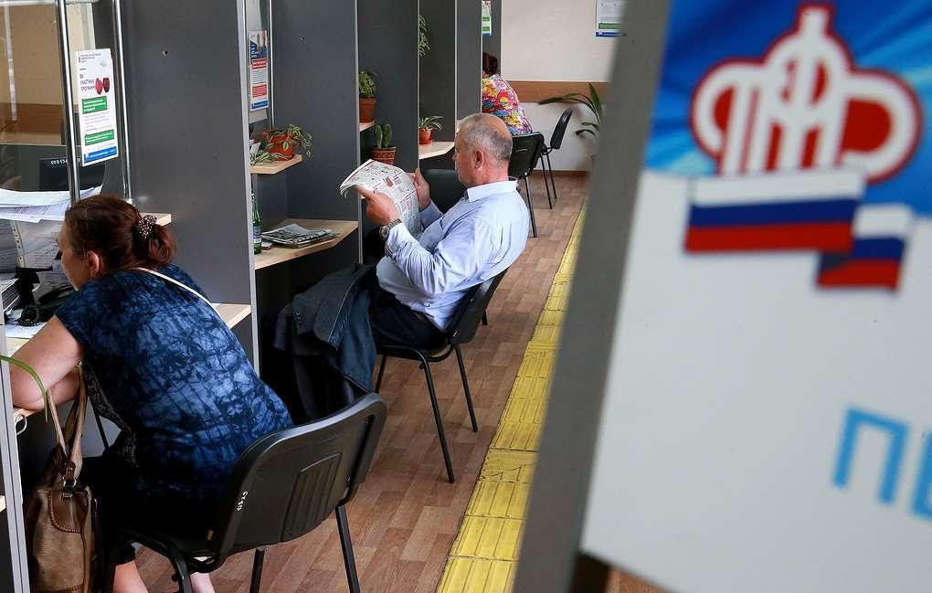 Средняя сумма пенсии в России