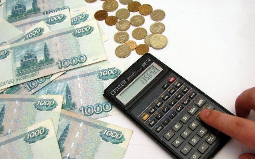 Социальные выплаты в Москве: суммы