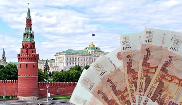 от чего зависит минимальный размер пенсии в Москве