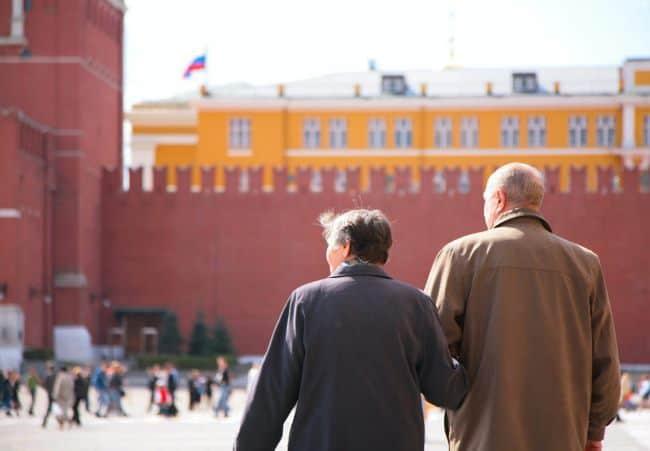 Социальная пенсия в Москве в 2020 году: размер и получение