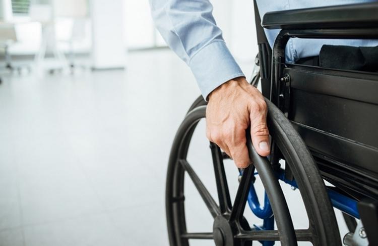 Сколько пенсия по инвалидности