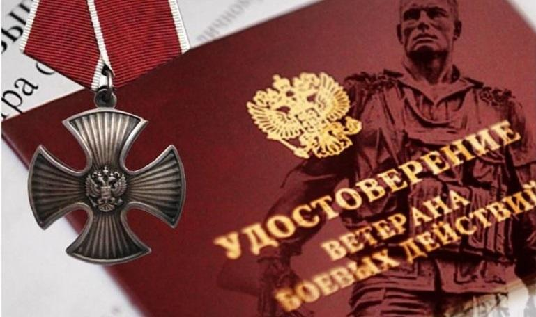Пенсия для ВБД: сколько рублей составляет