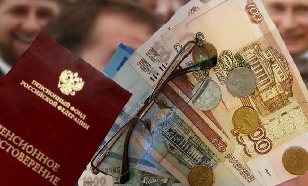почему в россии такие маленькие пенсии по старости