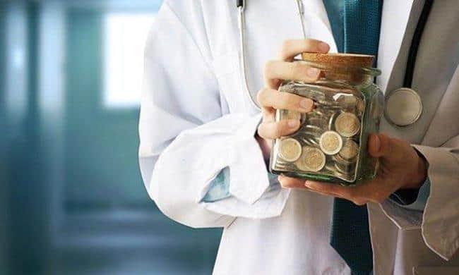 какой размер пенсии за выслугу лет
