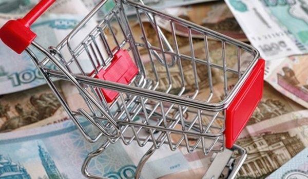 Минимальный размер пенсии по субъектам РФ
