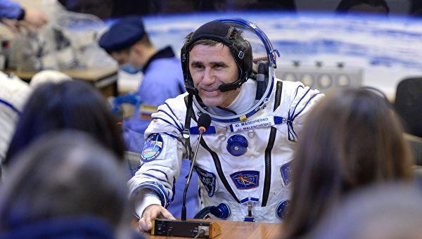 какая пенсия у космонавтов
