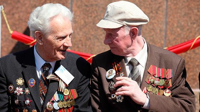 Пенсия для ветеранов ВОв: точная сумма
