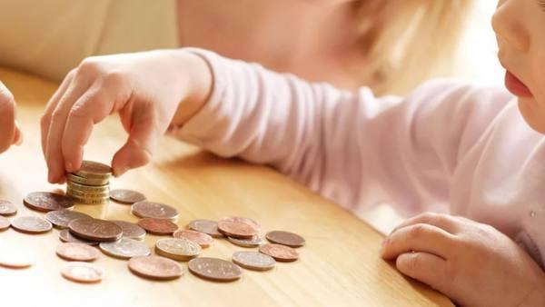 Пенсии по потере кормильца: минимальное значение