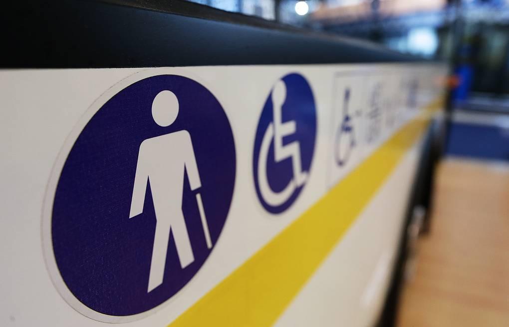 как группа инвалидности влияет на размер трудовой пенсии