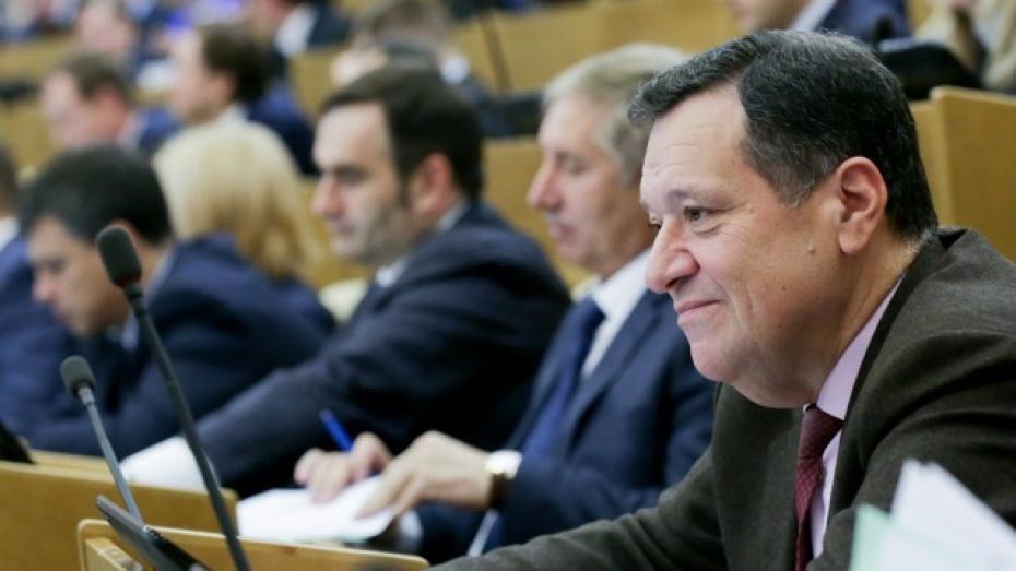 размер пенсии госслужащих в России