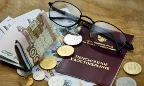 минимальная пенсии в спб