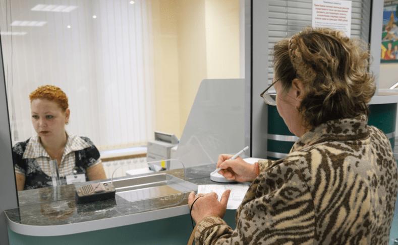 Пенсия у работающего пенсионера: среднее значение по стране