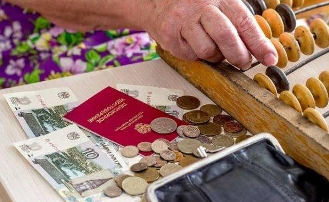 принципы определения размеров государственных пенсий и страховых пенсий