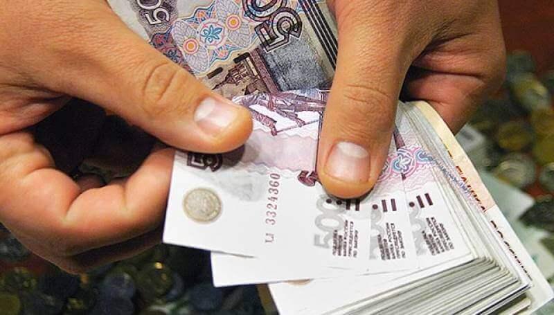 какая минимальная пенсия в СПб