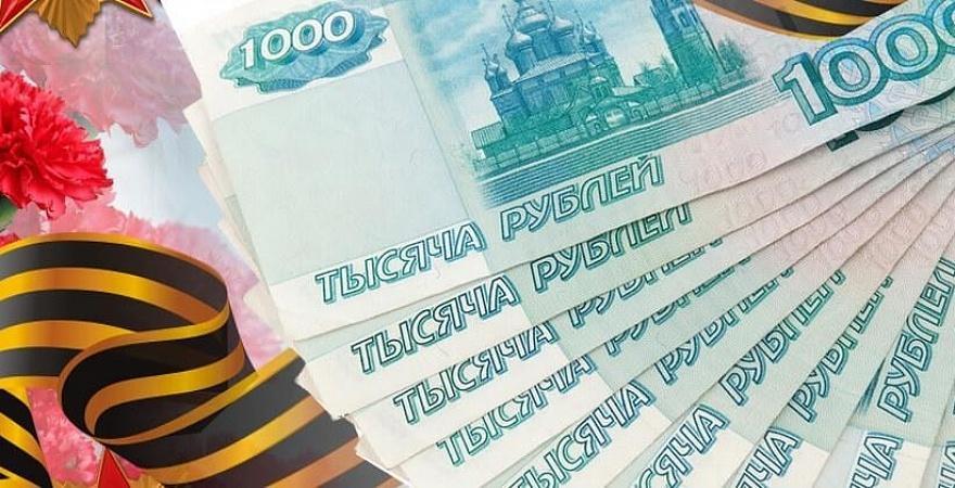 Размер пенсии у ветеранов ВОв