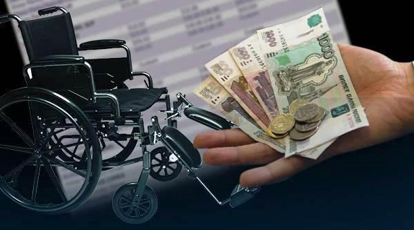 степень инвалидности на размер трудовой пенсии