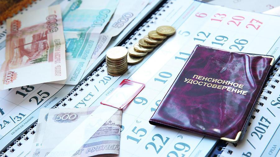 Пенсионные пособия работающих пенсионеров в Москве и других городах