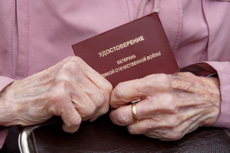 Величина пенсий у ветерана ВОв