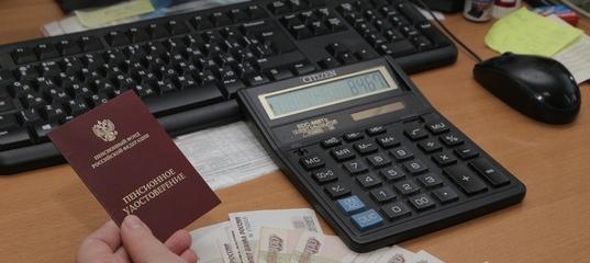 Минимальные пособия для пенсионеров в Подмосковье