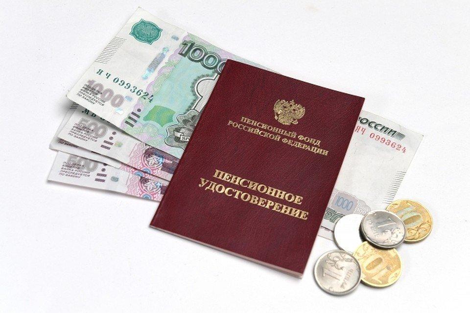 Стаж для выхода на пенсию в России по новому закону: актуальное значение
