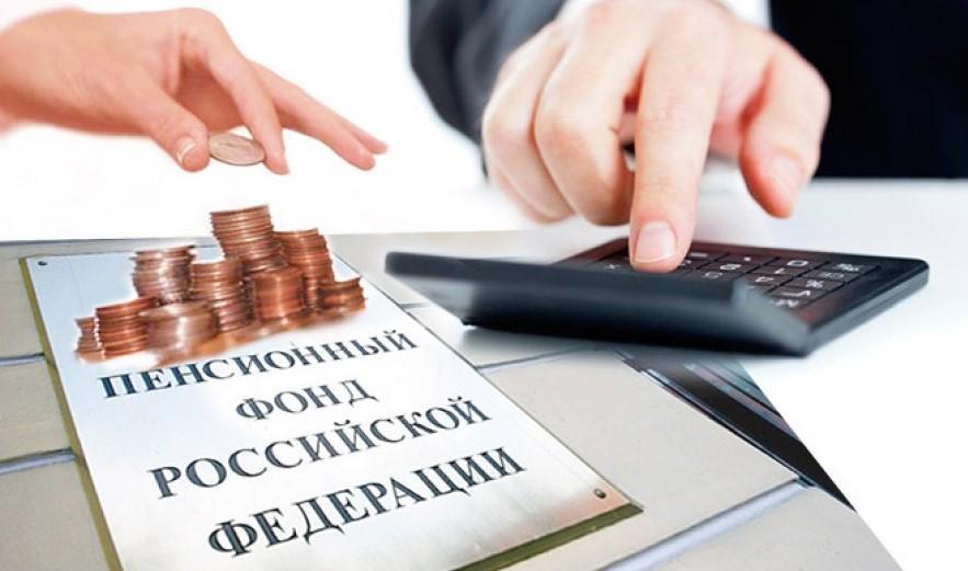 Расчет пенсии для предпринимателей: правила