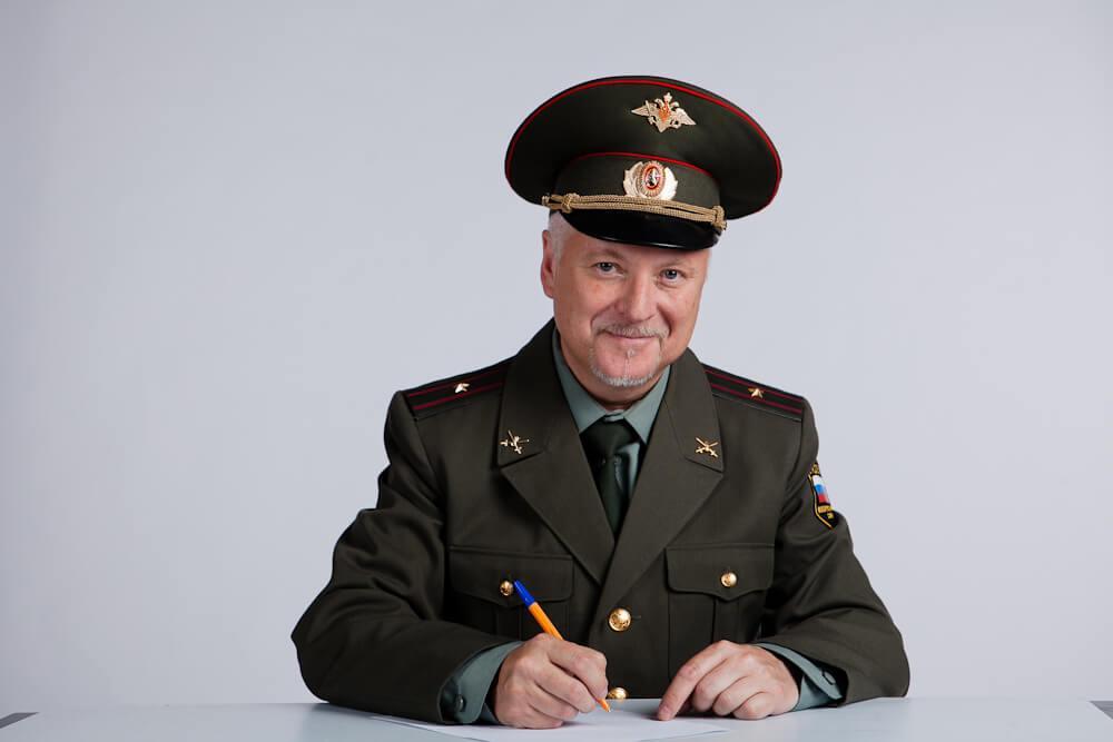 Сколько лет нужно служить до пенсии