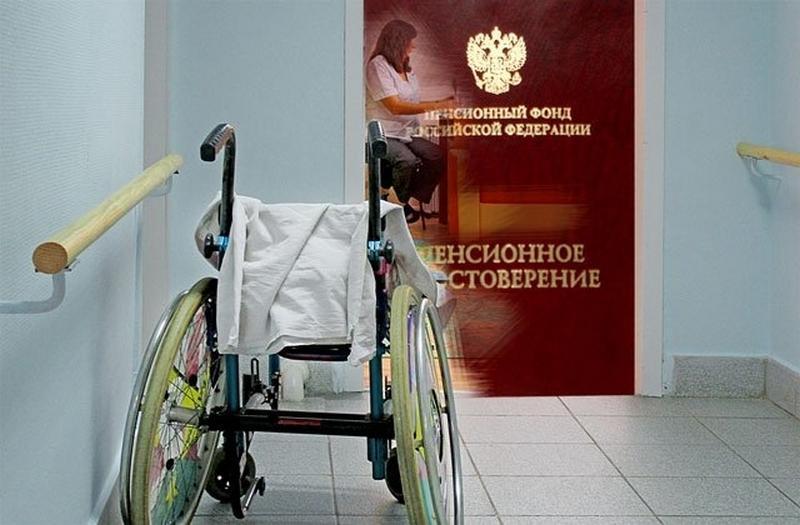 Пенсия ребенка инвалида в 2019 в москве