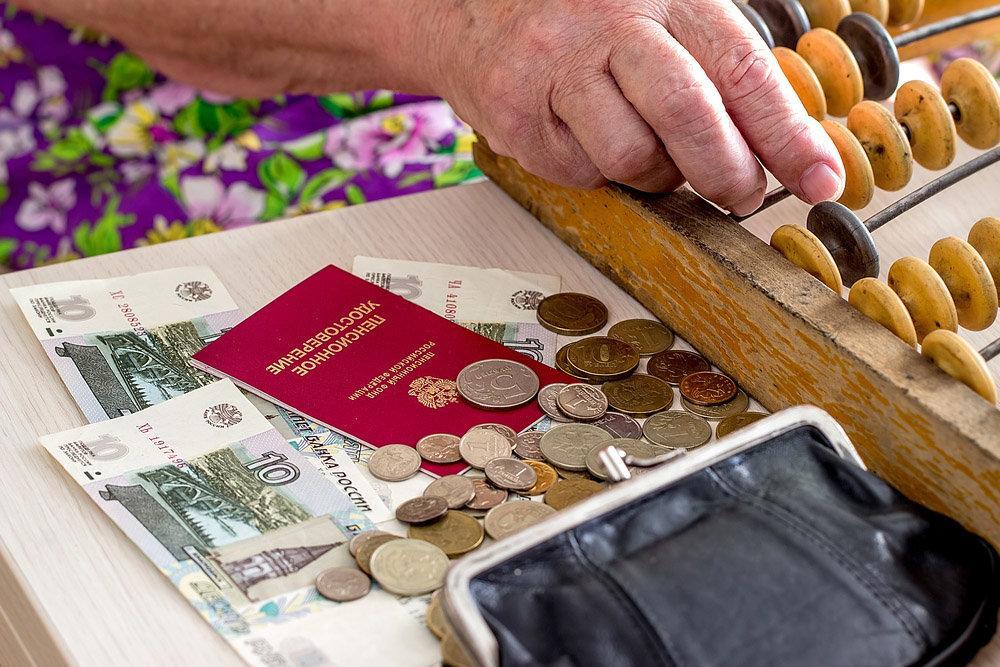 Расчет страховой пенсии по старости в 2019 году: что учесть