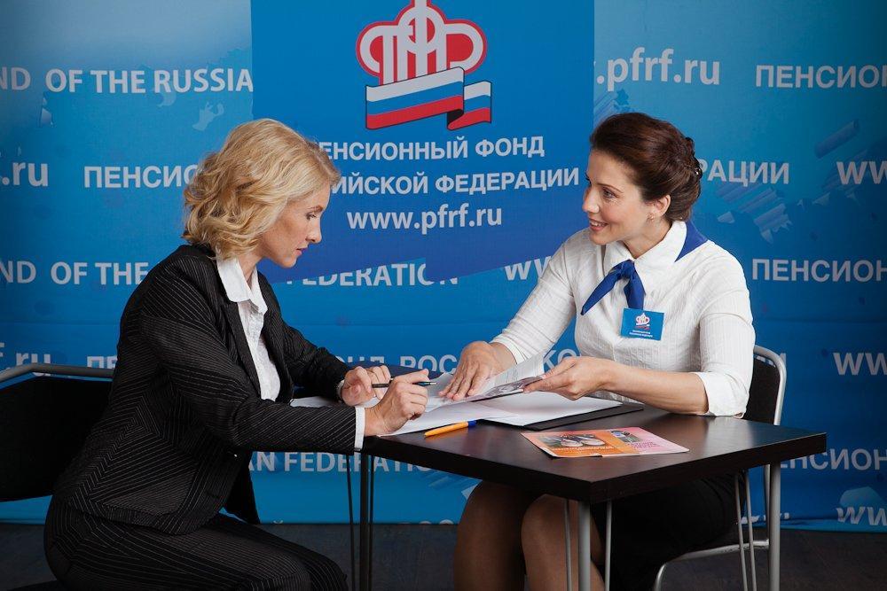 Пенсия для ИП в России: условия назначения и правила подсчета